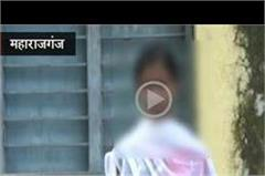 a minor wandering for medical examination after rape