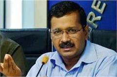 kejriwal gets exemption from defamation case