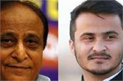 after ec order probe against azam khan son abdullah started