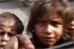 child protection against raid  8 children over control