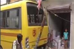 school bus break fail students go to climb