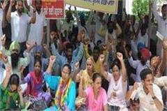 rural postal servants protest