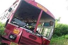 bus pcr accident 2 policemen death