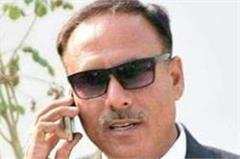 case  filed against  former chief parliamentary secretary avinash chandra pa