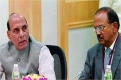 ram rahim case  rajnath meeting on the tension of haryana