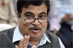 union transport minister gadkari will give special thanks to gurgaon