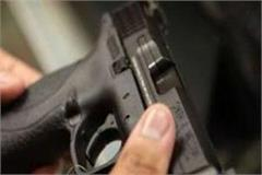 air pistol recovered from child s bag during search operation