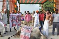 saint gopaldaas protest amit shah program
