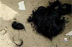 sleeping women cut hair