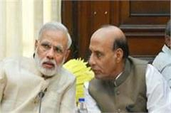 ram rahim case  pm modi rajnath eyes on situation