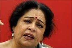 kiran kher dropped from sliding foot