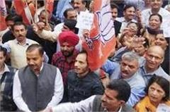 gudiya case on bjp protest