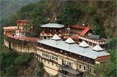 this famous siddhpith temple in despite the stopping cave till going big cars