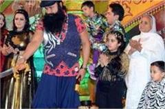 ram rahim case followers return to their religion