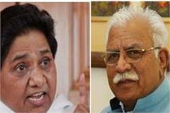 mayawati s fierce assault said khattar sarkar to be sacked
