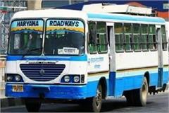 bus service on the punjab route is closed