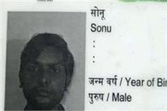 haryana rewari death police