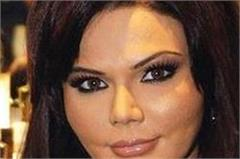 actress rakhi sawant appeared in ludhiana session court