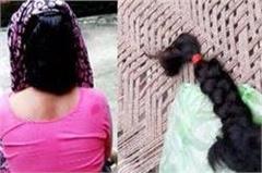 tarksheel society hair cutting case reward