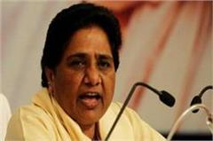 mayawati attacks modi government says new metro policy anti people