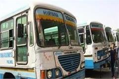 haryana ambala rakshabandhan free bus service