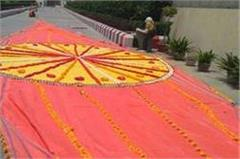students prepared 201 feet long rakhi for soldier