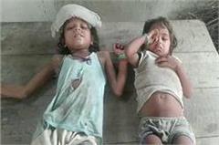 7 children die due to negligence of health department  dozens still sick