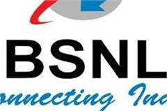 bsnl from virus attack internet service jam for 3 days