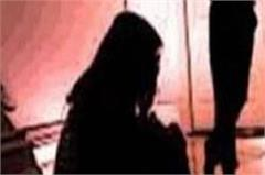 daughter raped by father for 3 years