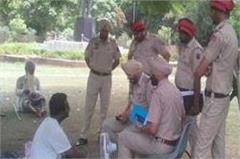 bathinda police