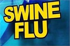 swine flu in faridabad