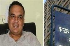 kokhai case in of cbi big action 8 policemen arrested