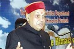 dhumal take pinch  said congress to defeat constitution maker in elections