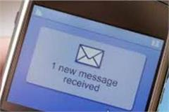 case against sending wrong message to marriage