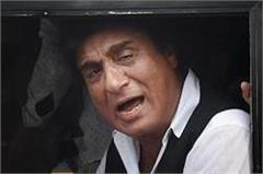 rajbabbar police custody with hundreds of supporters