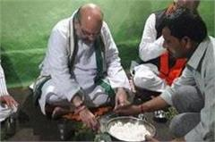 amit shah ate lunch at the tribal  s house
