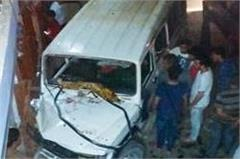 painful accident with youths returning home from police recruitment  12 injured