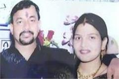 bjp mp accused of kidnapping wife and daughter imposed on bjp mp