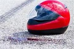 retired joint director got horrific death during going home on scooter