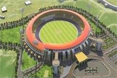 akhilesh shock  yogi sarkar changed the name of saifai spartes stadium