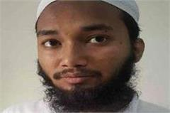 terrorist abdullah sent to police remand for five days