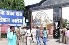 children  s death in gorakhpur falls on additional chief secretary