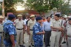 flag marches in sirsa seized weapons will be seized