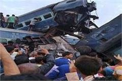 railway and deputy prime minister is providing all assistance pm modi