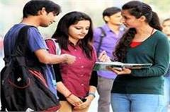 even a single student did not take admission in 326 engineering colleges of up