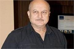 anupam kher said removing article 370 is the solution of the kashmir problem