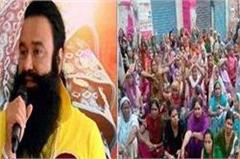 dera sacha sauda chief gurmeet ram was convicted for sadhvi sexual abuse