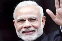 central government  s big gift to himachal before modi  s tour  read news