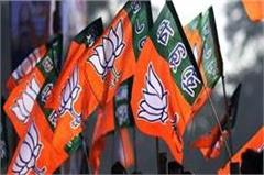 controversy in bjp despite declaration of departments project despite objection