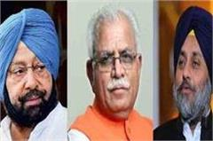 all congress on syl ssue akali face to face
